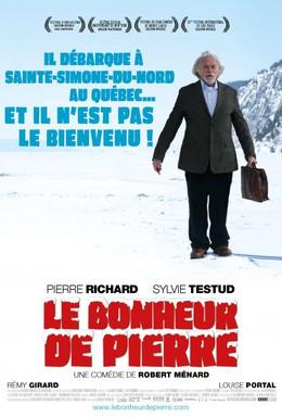 Постер фильма Счастливчик (2009)