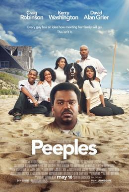 Постер фильма Мы – семья Пиплз (2013)