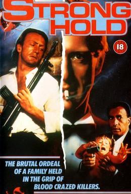 Постер фильма Убежище (1985)