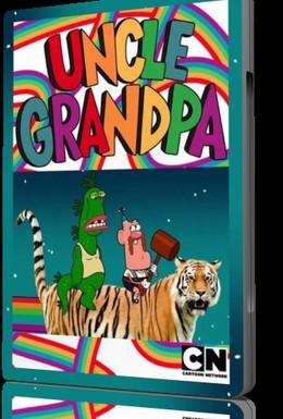 Постер фильма Дядя Деда (2010)