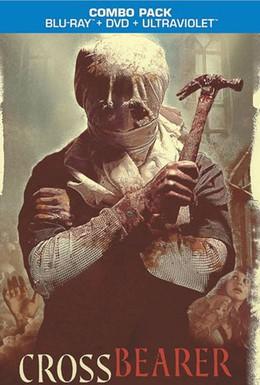 Постер фильма Несущий крест (2012)