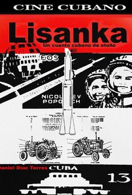 Постер фильма Лисанка (2010)