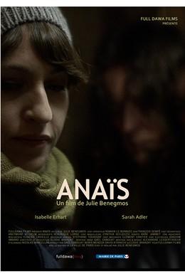 Постер фильма Анаис (2013)