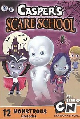 Постер фильма Школа страха Каспера (2009)