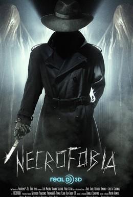 Постер фильма Некрофобия (2014)