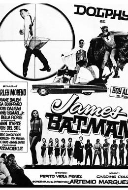 Постер фильма Джеймс Бэтман (1966)
