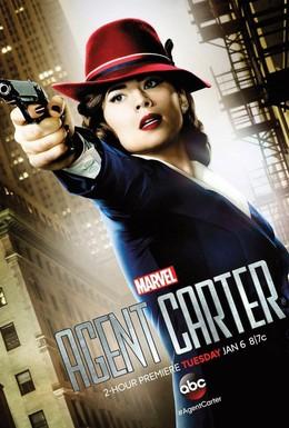 Постер фильма Агент Картер (2015)