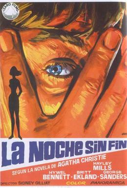 Постер фильма Бесконечная ночь (1972)