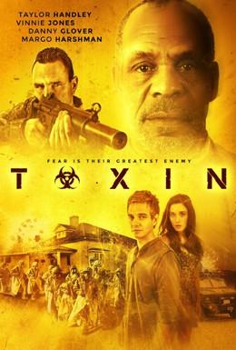 Постер фильма Токсин (2015)