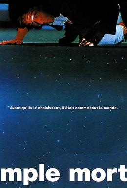 Постер фильма Простой смертный (1991)