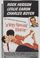 Очень необычная услуга (1965)