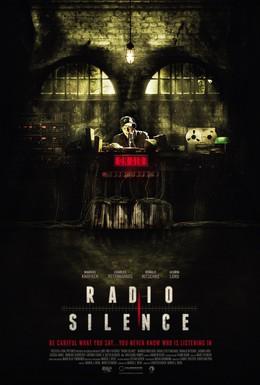 Постер фильма В эфире (2012)