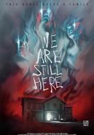 Мы ещё здесь (2014)