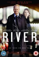 Ривер (2015)