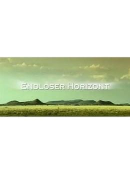 Постер фильма Бесконечный горизонт (2005)