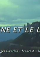 Жанна и Волк (1998)