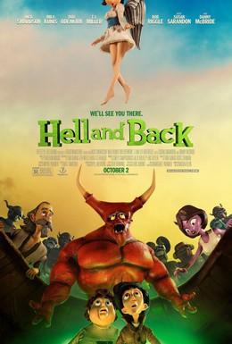 Постер фильма В ад и обратно (2015)