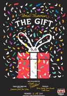 Подарок (2014)