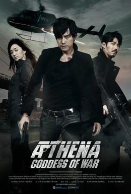 Постер фильма Афина: богиня войны (2011)
