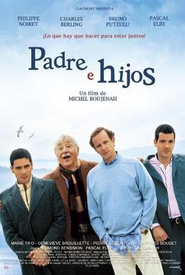 Постер фильма Отец и сыновья (2003)