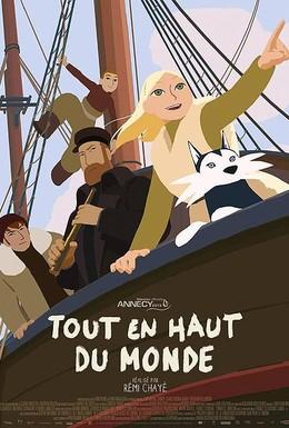 Постер фильма На крыше мира (2015)