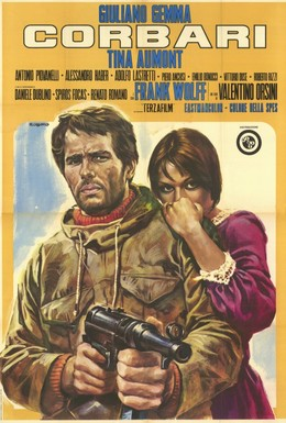 Постер фильма Корбари (1970)