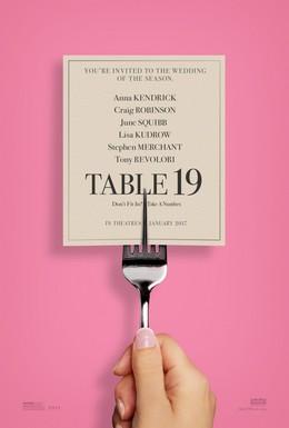Постер фильма Столик №19 (2017)