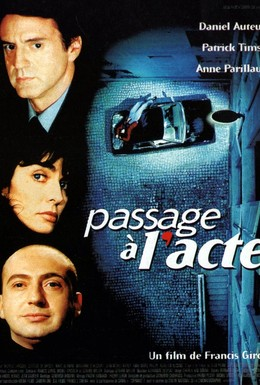 Постер фильма Время действовать (1996)
