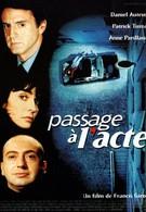 Время действовать (1996)