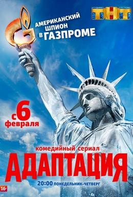 Отзывы о фильме Энни 2015  Мегакритик