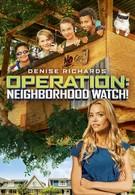 Операция Сосед (2015)
