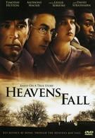Разверзлись небеса (2006)
