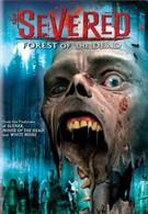 Расчленённый (2005)