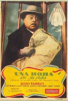 Постер фильма Первое причастие (1950)