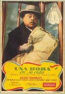 Первое причастие (1950)