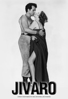 Хиваро (1954)