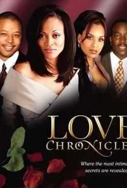 Постер фильма Хроники любви (2003)