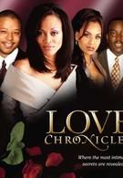 Хроники любви (2003)