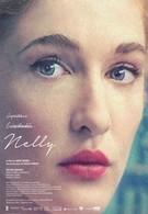 Нелли (2016)