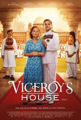 Постер фильма Дом вице-короля (2017)
