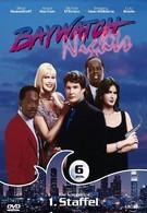 Ночи Малибу (1996)