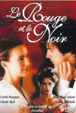 Постер фильма Красное и черное (1997)