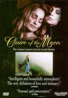 Клэр, которая упала с луны (1992)