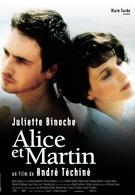 Алиса и Мартен (1998)