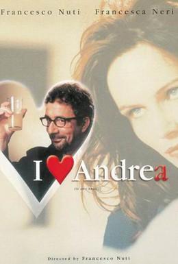 Постер фильма Я люблю Андреа (2000)