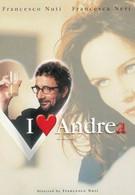 Я люблю Андреа (2000)