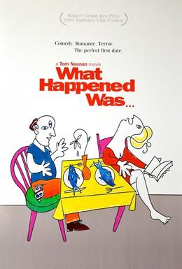 Постер фильма Что случилось тогда (1994)