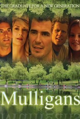 Постер фильма Маллиганы (2008)