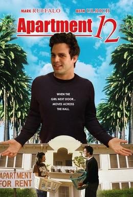 Постер фильма Апартаменты 12 (2001)