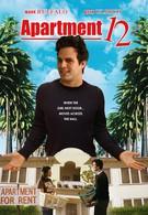 Апартаменты 12 (2001)